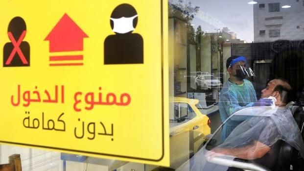 السعودية نيوز |  السعودية: إيقاف حفلات الزفاف وإغلاق دور السينما والأندية الرياضية