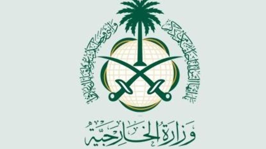 السعودية نيوز    المملكة ترفض أي مساس بقيادتها وسيادتها واستقلال قضائها