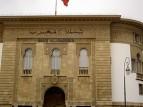 «المركزي» المغربي يصدر 12 قراراً تأديبياً لبنوك محلية لإخلالها بالقواعد