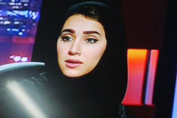 الفتاة السعودية سوسن السيهاتي
