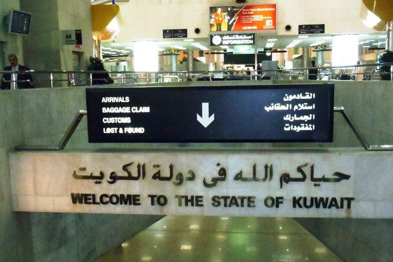 الاتفاقية الجديدة بين الكويت ولندن ستتيح للكويتيين السفر إلى بريطانيا للسياحة بتأشيرة إلكترونية