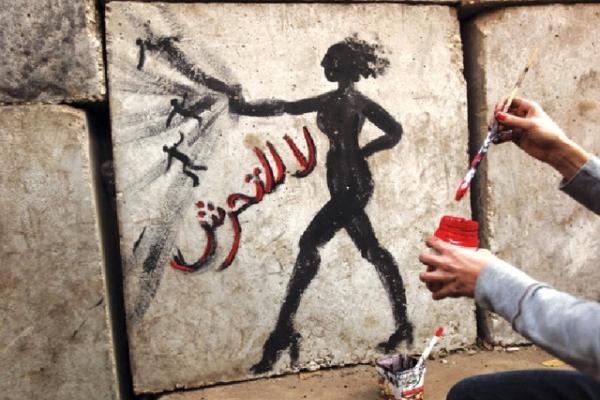 ظاهرة التحرش والإغتصاب الجماعي تنتشر في ميدان التحرير
