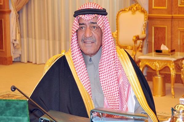 الأمير مقرن بن عبد العزيز