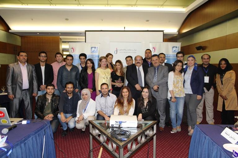 مشاركون في أعمال الملتقى الثالث للمدافعين عن حرية الإعلام في العالم العربي