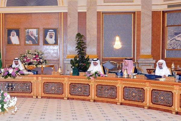جلسة مجلس الوزراء السعودي اليوم