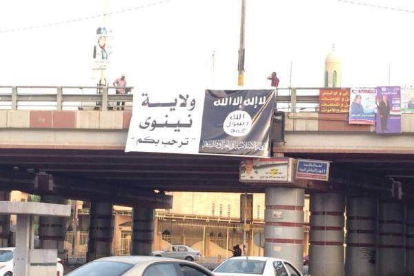 داعش ترفع شعار ولاية الموصل