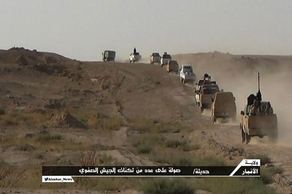 داعش عجلاته ومقاتلوه في مدينة حديثة في محافظة الانبار الغربية