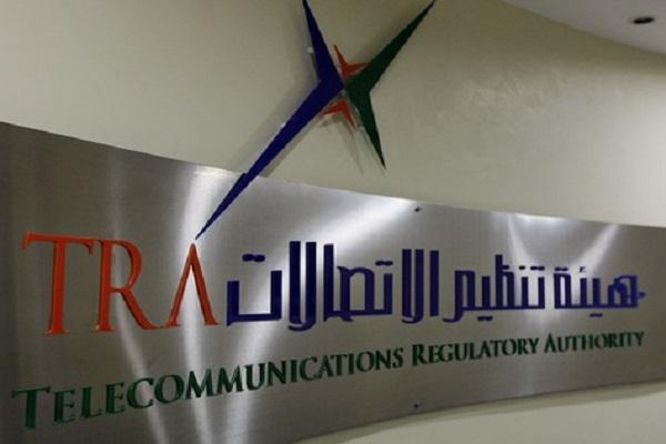 انتقادات لقرار هيئة تنظيم الاتصالات الاماراتية