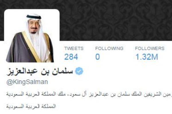هذا الحساب الرسمي للملك السعودي الجديد