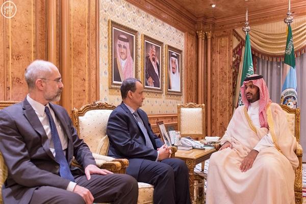 ولي ولي العهد السعودي يلتقي المبعوث الأممي لليمن