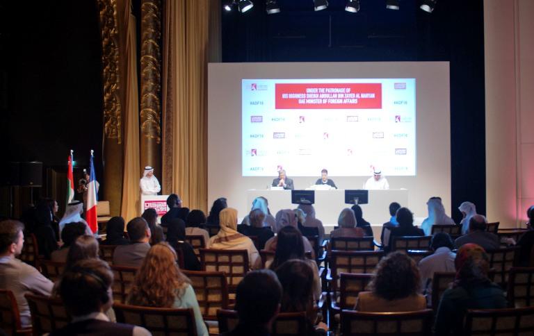 جانب من المؤتمر الصحافي الخاص بالدورة 13 من مهرجان ابو ظبي 2016