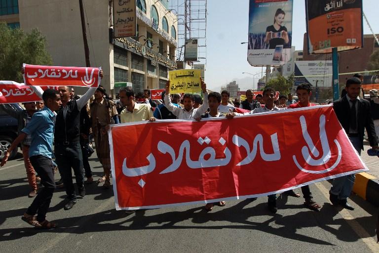 تظاهرة مناهضة للإنقلاب الحوثي في اليمن