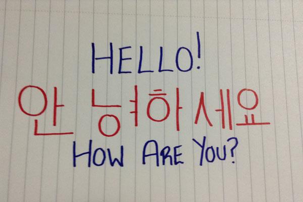 الكورية الجديدة