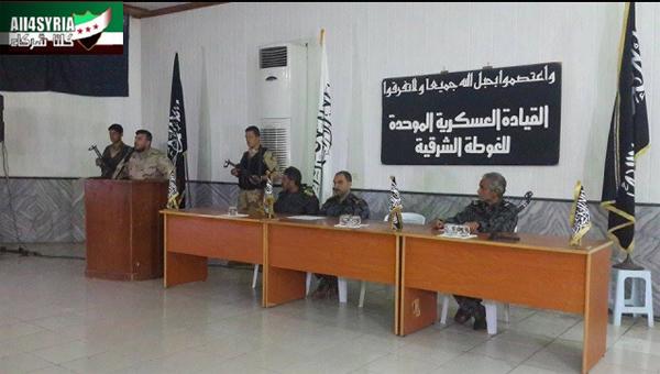 الإعلان عن تشكيل مجلس عسكري جديد في الغوطة الشرقية
