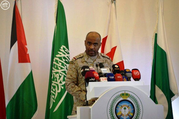 المتحدث باسم قوات التحالف المستشار في مكتب وزير الدفاع السعودي العميد ركن أحمد بن حسن عسيري