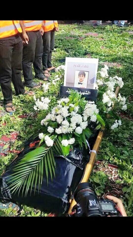 أحكقبر لأحد قتلى اعتداء القطيف في السعودية