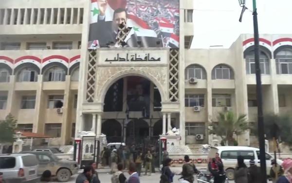 مبنى المحافظة - تحرير ادلب