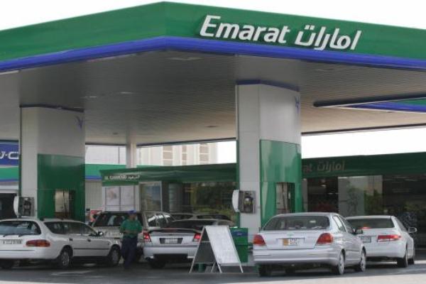 وزارة الطاقة الاماراتية تعلن أسعار الوقود الجديدة