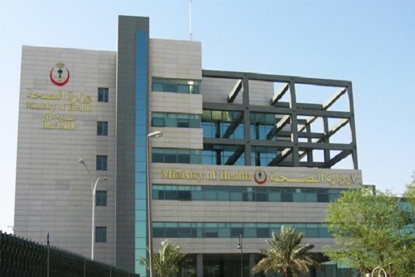 وزارة الصحة تهيب بالجميع أخذ الحيطة والإلتزام بالإرشادات للسيطرة على فيروس كورونا
