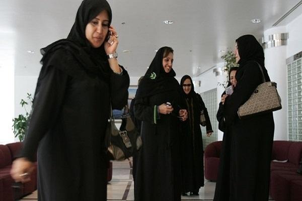 قيادات نسائية ستناقش تنمية استثمارات المرأة السعودية