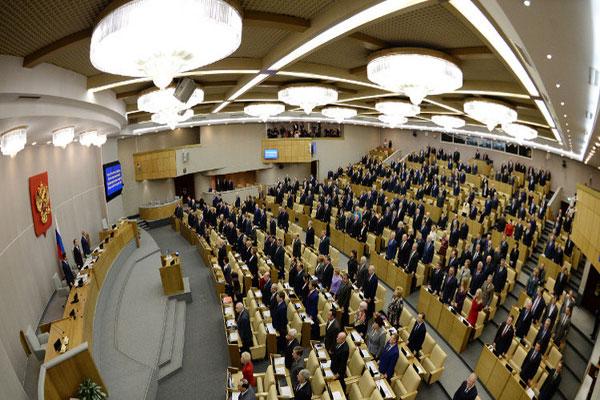 البرلمان الروسي منعقدًا