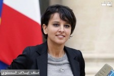 نجاة فالو بلقاسم المغربية التي سطع نجمها الفرنسي
