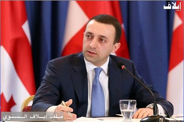 إيراكلي غاريباشفيلي رئيس وزراء جورجيا