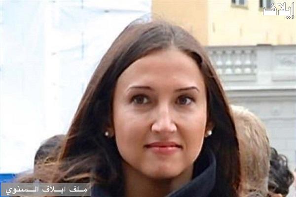 الوزيرة السويدية عايدة الحاج علي