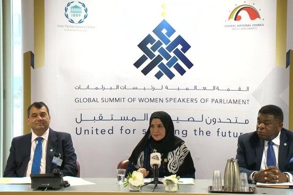مؤتمر إعلان استضافة أبوظبي للقمة العالمية لرئيسات البرلمانات