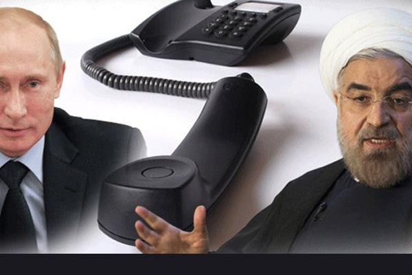 بوتين وروحاني واتصال هاتفي