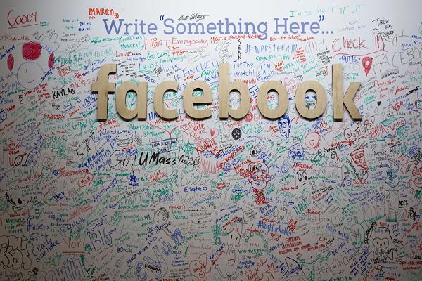 فيسبوك يحارب خطاب الكراهية