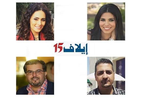 اعلاميون اردنيون يشيدون بتجربة