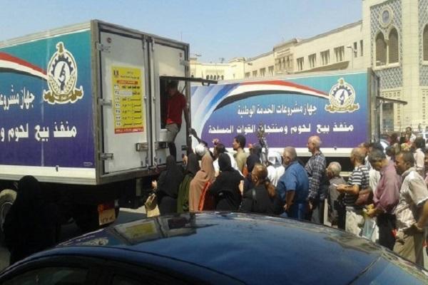 الجيش المصري يتدخل لانقاذ المصريين من الغلاء
