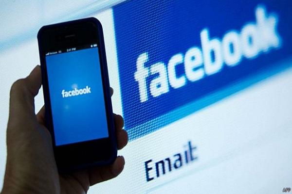 فايسبوك ستحذف صور المستخدمين