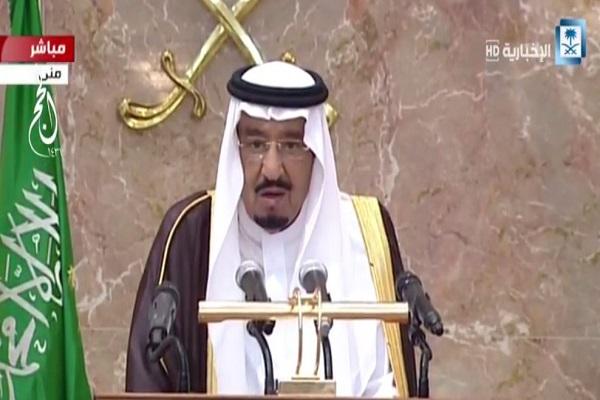 الملك سلمان خلال حفل الاستقبال السنوي لكبار الشخصيات الإسلامية