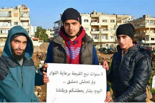 الغد السوري: «مفتاح الحل في واشنطن وليس في موسكو»
