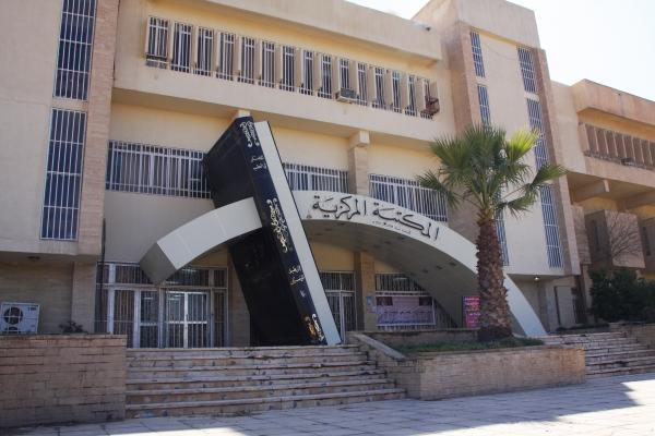 المكتبة المركزية في جامعة الموصل