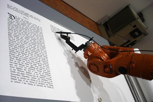 الروبوت الصحافي