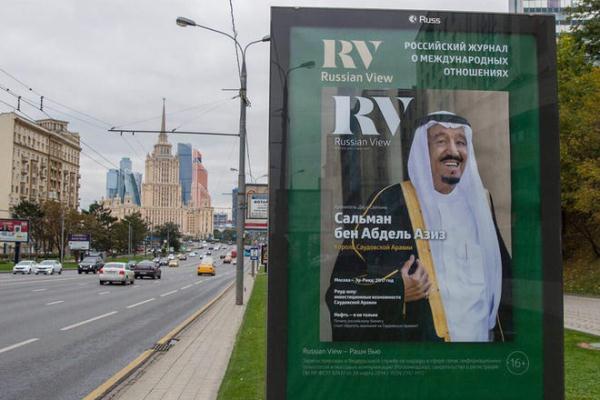 لافتات ترحيبية بالملك سلمان في شوارع موسكو