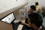 إغلاق شبكة كلوب الإيرانية للتواصل الاجتماعي بعدما انهكتها الرقابة