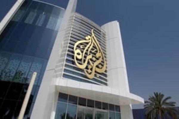 الاتصالات البريطانية فتحت تحقيقا في نشاط القناة القطرية بعد تلقيها شكاوى