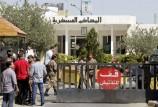 السجن لسبعة اردنيين اتهموا بالترويج لداعش