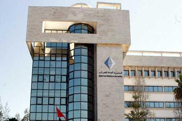 المديرية العامة للضرائب في المغرب