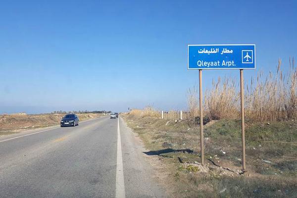 مطار القليعات