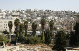 إسرائيل تقدم خططا لبناء أكثر من 1292 وحدة استيطانية في الضفة الغربية