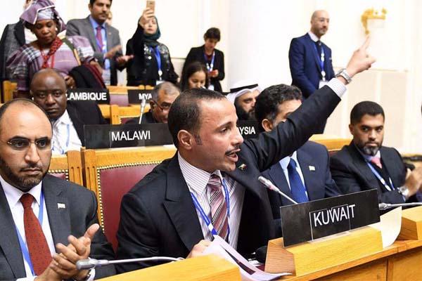 مرزوق الغانم في مؤتمر الاتحاد البرلماني الدولي