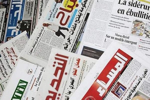 جولة في الصحف المغربية الصادرة اليوم الاثنين