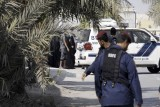 المؤبد لعشرة شيعة في البحرين بتهمة تأسيس