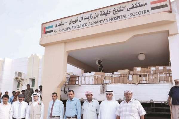 مساعدات إماراتية في اليمن