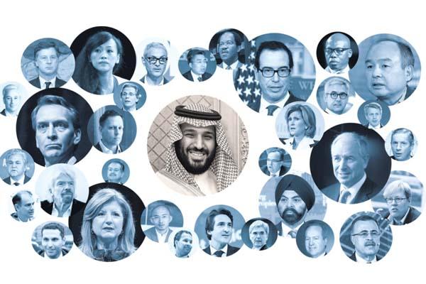 مبادرة مستقبل الإستثمار تنطلق من الرياض